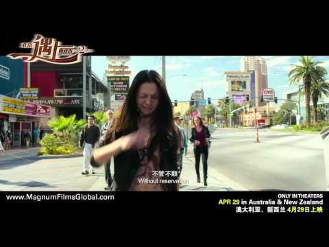 Finding Mr. Right 2   2016  Wu Xiubo, Tang Wei Movie HD