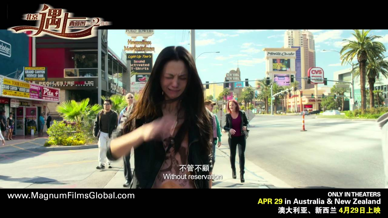Download Finding Mr. Right 2 Official Trailer (2016) - Wu Xiubo, Tang Wei Movie HD