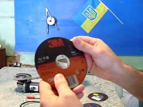 Круги, диски для нержавеющей стали 3M 577F P80 .   Отрезной диск 3М и Hitachi.