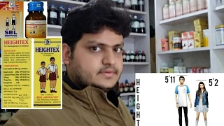 homeopathic medicine for increasing height