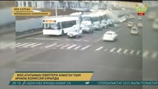 Нұр-Сұлтанда 3 автобус соқтығысып, 2 адам қаза тапты