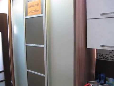 Шкафы-купе — Уютный дом, Харьков