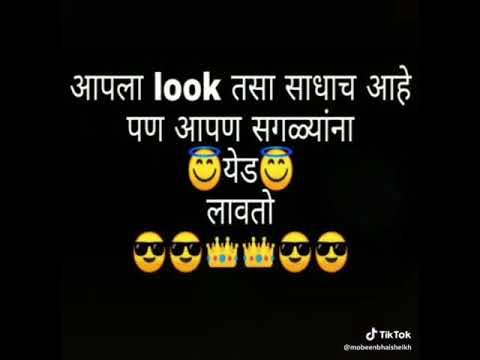 Marathi Whatsapp Status Look And Personality