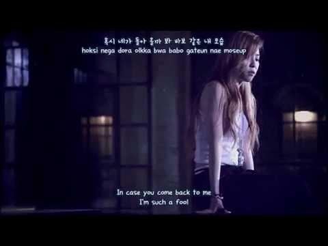 [eng | Han | Rom] Jeon Minju & Yuna Kim - 비별 (Good Bye Rain) (Feat. Hyunku Of Bromance)