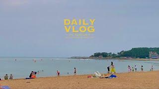 8월 일상 브이로그 | 을왕리피크닉 | 랜디스도넛 | …