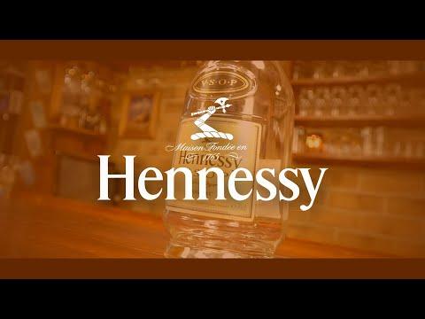 [주간음주] 코냑 마시겠습니다 헤네시 V.S.O.P