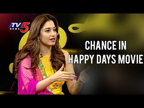 Tamannaah Explains How She Got Chance In Happy Days Movie | Sekhar Kammula | TV5 News