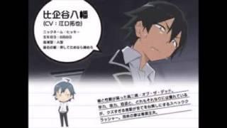 江口拓也のボッチラジオ.