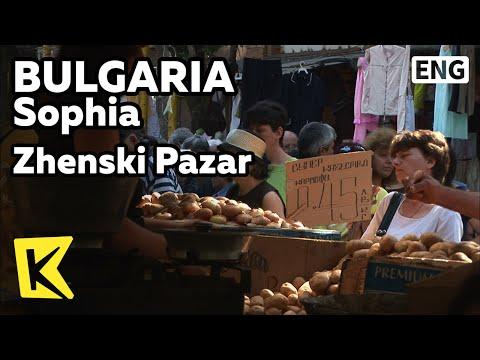 【K】Bulgaria TravelSophia불가리아 여행소피아레이디스 마켓, 제스키 바자르Zhenski PazarLadies' MarketBazaar