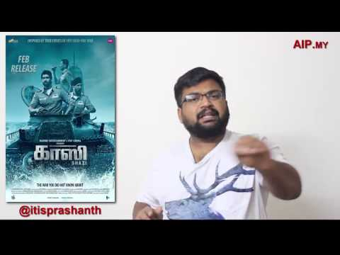Ghazi review by prashanth