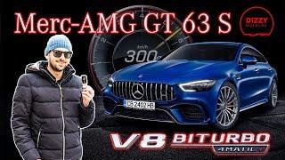 Бруталният AMG GT 63 S 4-Door: най-мощната кола на Mercedes!