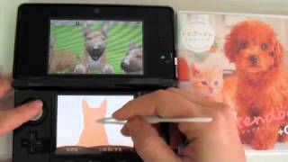 3ds Nintendogs + Cats (bull Terrier)