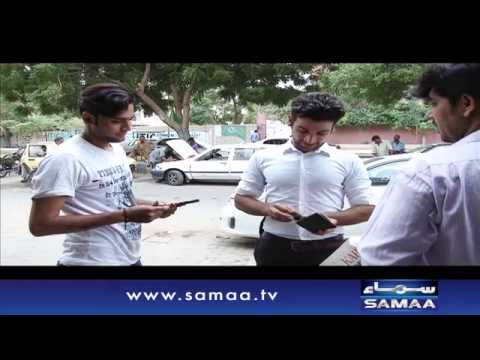 Interrogation, 15 August 2015 Samaa TV
