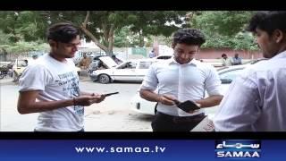 Interrogation, 15 August 2015 Samaa TV
