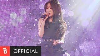 [BugsTV] CHUNG HA(청하) - How About You(어떤가요 그댄) (Luvpub(연애포차) OST Part.3)
