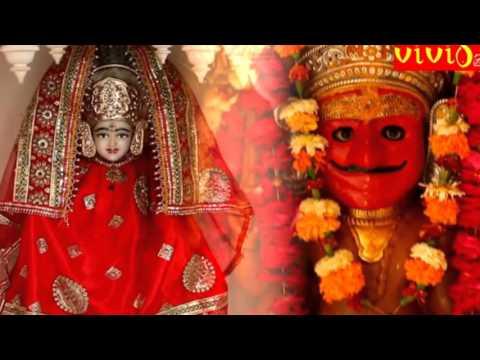 Nakoda Bhairav|Top|Hit|Song