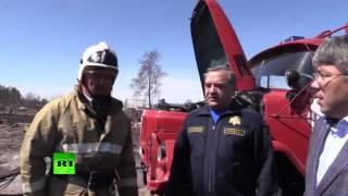 Глава МЧС осмотрел пострадавшие от пожара районы в Сибири
