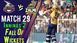 Peshawar ZalmiFall Of Wickets | Peshawar Zalmi Vs lahore Qalandars| Match 29 |16 Mar |HBL PSL 2018