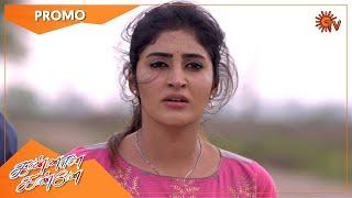 Kannana Kanne - Promo | 10 Feb 2021 | Sun TV | Tamil Serial