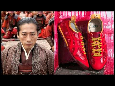 47 Ronin & Huey Wong create 5 sneakers based on the film