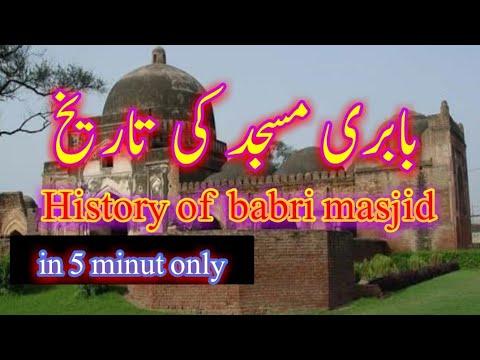 History of babri mosque (masjid) :⏲️in short time