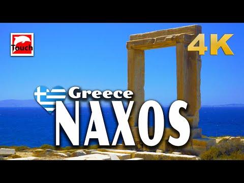 NAXOS (Νάξος), Greece ► Detailed Video Guide, 119 min. in 4K
