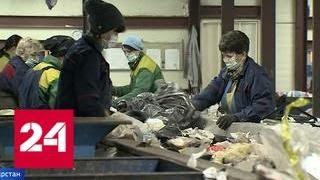 В Казани ввели новую экологическую политику - Россия 24