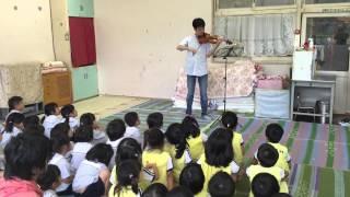 音大生の池田さんがバイオリンを弾きに来園くださいました。