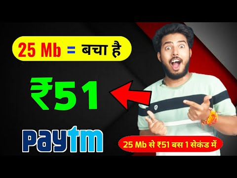 NEW EARNING APPS TODAY ₹51 FREE PAYTM CASH | BEST EARNING APP WITHOUT INVESTMENT |PAYTM EARNING APP
