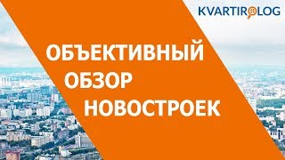 видео Новостройки в Нахабино от 1.9 млн руб за квартиру от застройщика