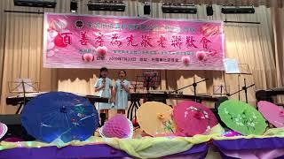 Publication Date: 2019-07-26 | Video Title: 深井天主教小學生演唱(世上只有)