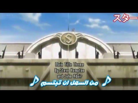 (Waratteta) اوبان ستار رايسرز اغنية النهاية مع الكلمات