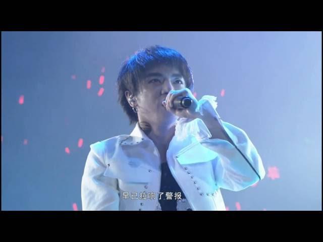 [1080p] ?? / Alien  - ??? Hua Chenyu [Official / Mars Concert 20160916 in Shenzhen]