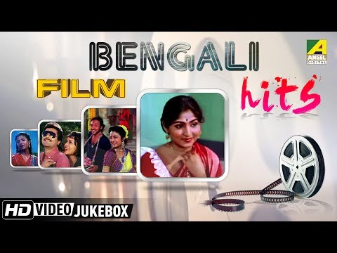 Bengali Film Hits | All Time Hits Bengali Songs Video Jukebox | Volume 1