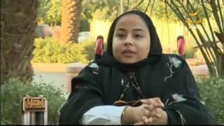 سارة الغوينم .. لم تمنعها الإعاقة عن تدشين مبادرة خيرية للسمو بالرغبة والتحدي والتغلب على الواقع