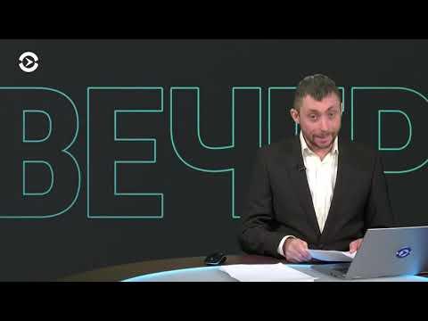 Крушение MH17: вот подозреваемые | ВЕЧЕР