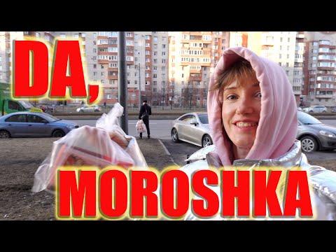 Da, Moroshka!