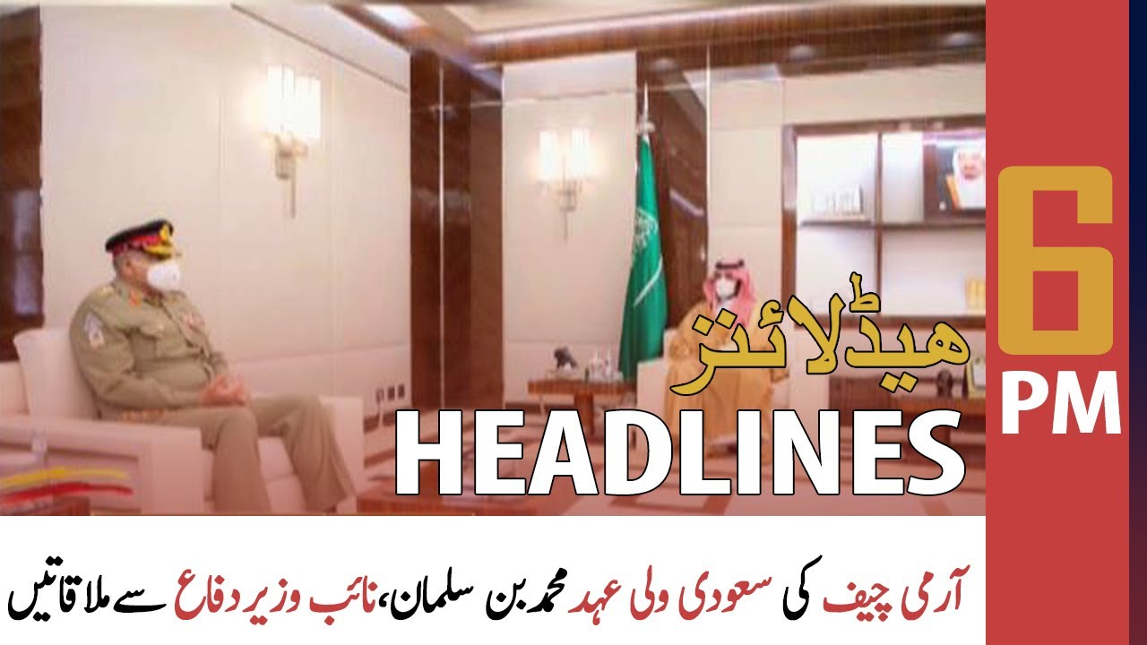 Download ARY News Headlines   6 PM   7 May 2021