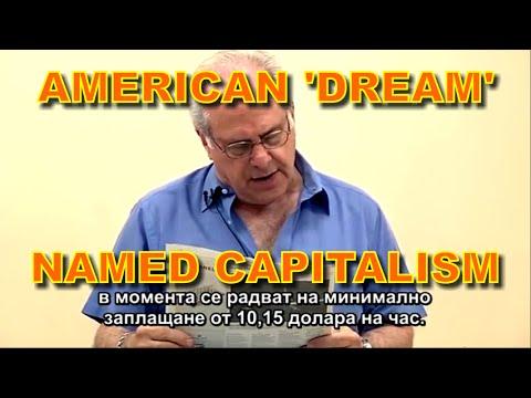 PSYCHOPATH-IMBECILE ECONOMICS OF USA