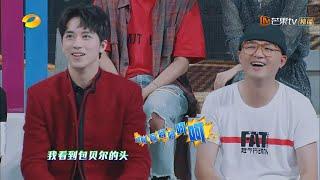 刘宇古典扇舞头发太飘逸,包贝尔却趁机推销生发膏?!《快乐大本营》 Happy Camp【湖南卫视官方频道】