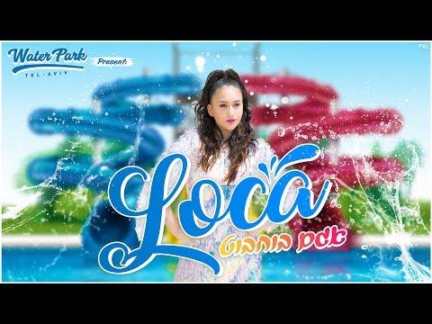 אגם בוחבוט - LOCA