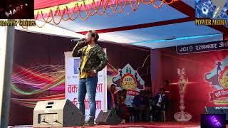 आयो सागर आलेको नया गीत || Sagar Aale New Song