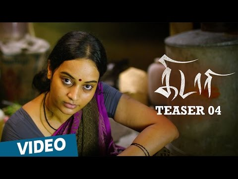 Kidaari Official Teaser 04 | M.Sasikumar, Nikhila Vimal | Darbuka Siva