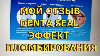 Отзывы о работе - ЧП ВЕГА-Тех - Днепропетровск