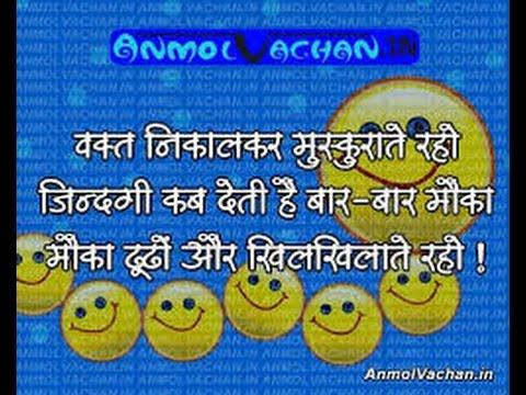 Shivaji Maharaj Quotes Marathi Balgeet Youtube