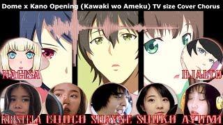【合唱:TV】 Crying for Rain / カワキヲアメク【7人 Cover Chorus】