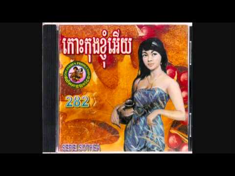 Chlangden CD No. 282 Various Khmer Artists