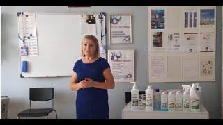 Презентация продукции и бизнес возможности компании Amway
