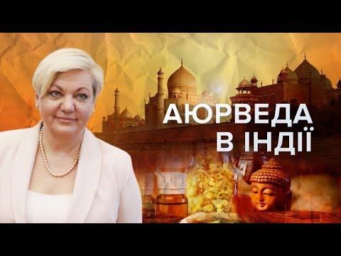 Радіо Свобода Україна: Екс-глава НБУ Гонтарева: де живе і чим займається?