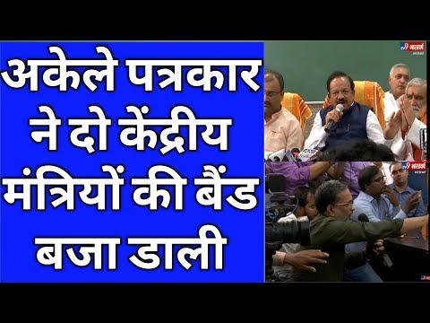 Ajit Anjum ने दोनों स्वास्थ्य मंत्रियों को आईना दिखाया !Must watch video